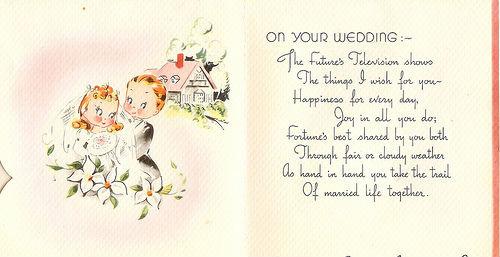 На молдавском языке поздравления с днем свадьбы