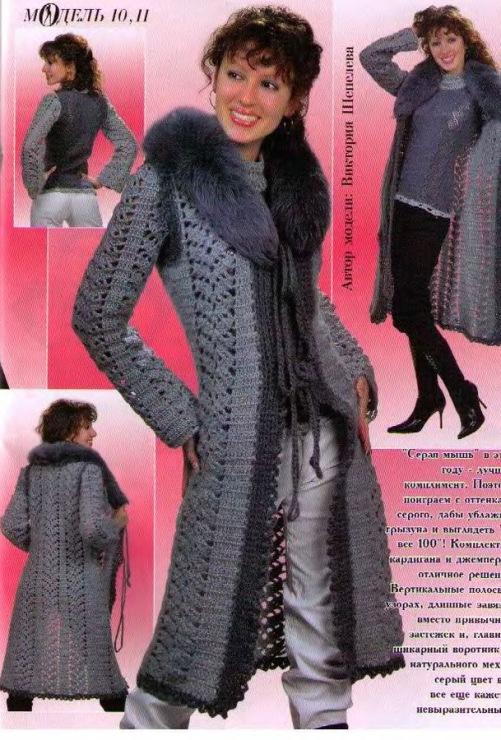 Фото вязаных пальто со схемами