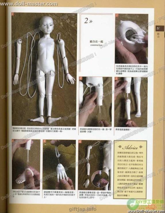 Gallery.ru / Фото #72 - Кукла на шарнирах - lerakhromykh
