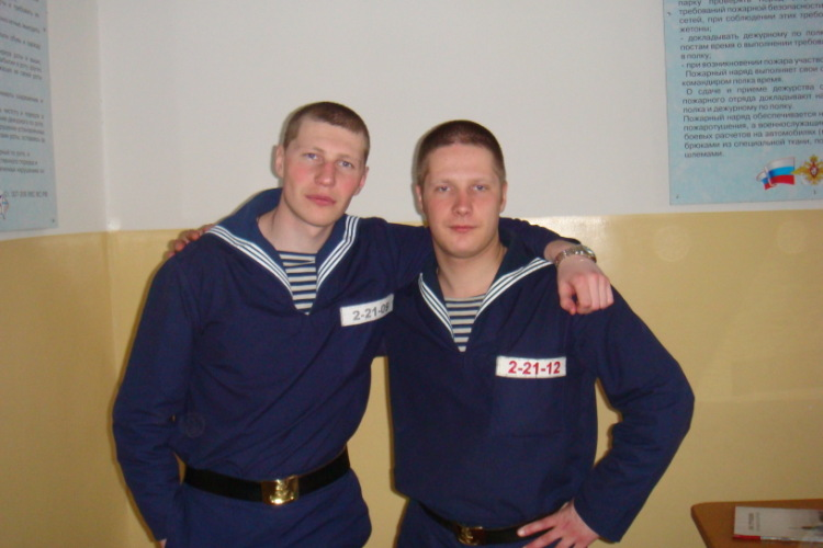 Знакомства мужчины военно морские