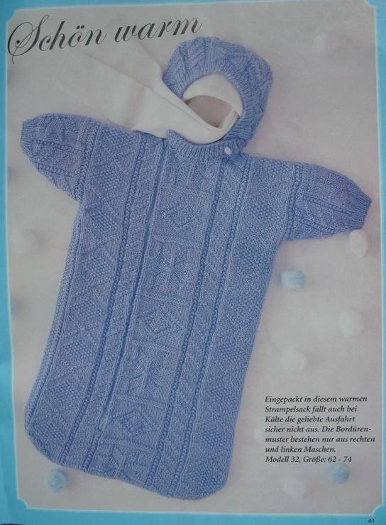 Модель вязания спицами конверт для новорожденного