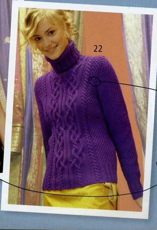 Красивый вязаный пуловер с доставкой