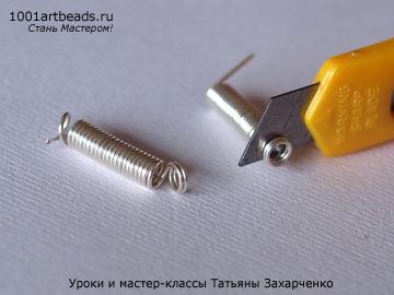 Gallery.ru / Фото #5 - Концевики для силиконовых шнуров - 1001ArtBeads