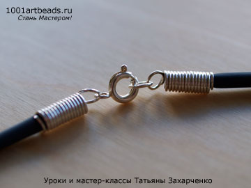 Gallery.ru / Фото #11 - Концевики для силиконовых шнуров - 1001ArtBeads