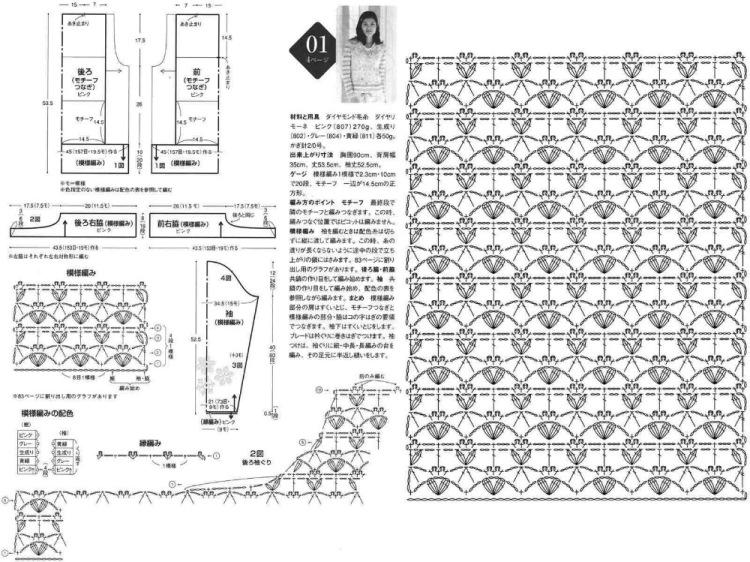 Вязание крючком схемы с японских журналов