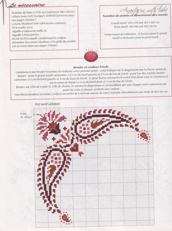 Вышивка индийские узоры схемы 10