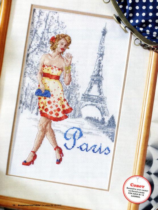 Вышивка крестом алфавит мода парижа день в париже фото алис арт студио 67