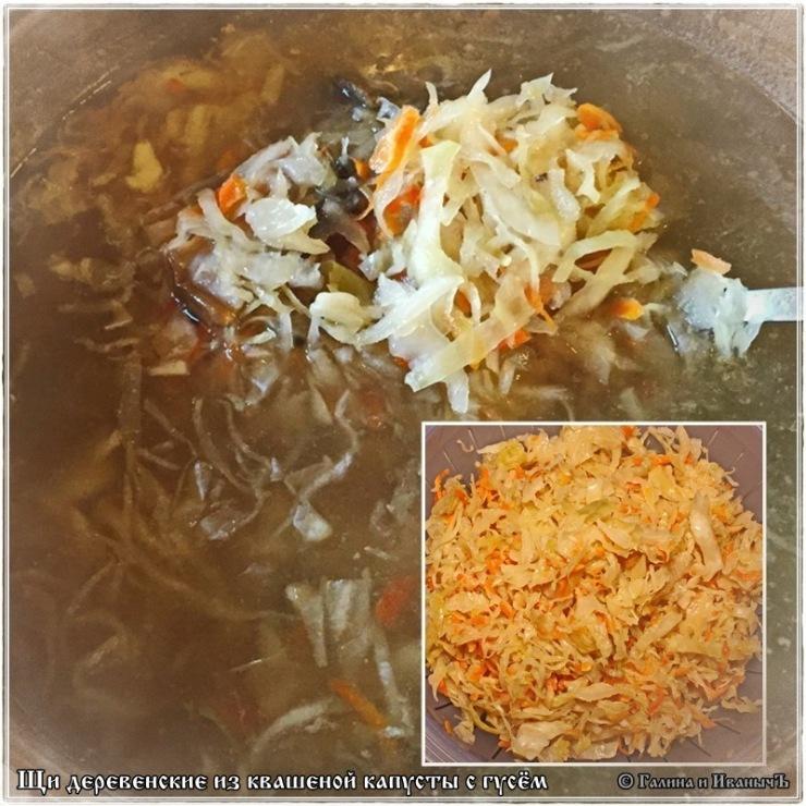 Рисовый суп в мультиварке рецепты пошагово