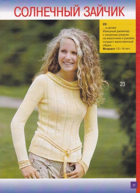 Вязание спицами девочка подросток 700