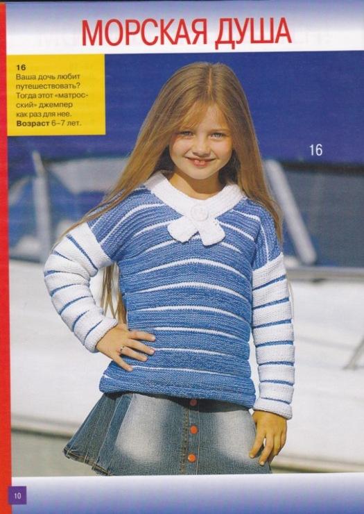 Вязание для девочек спицами джемпера 73