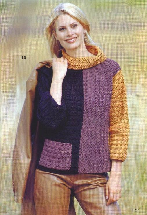 Трехцветный Пуловер Доставка