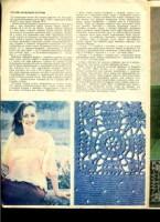 Журналы вязание ильина 1984 99