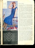 Г с ильина вязание 1983 73