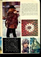 Журналы вязание ильина 1984 53