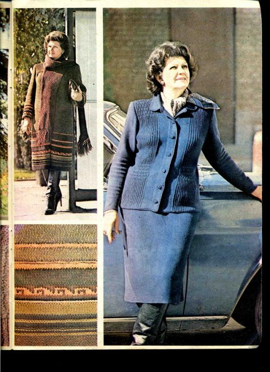 Журналы вязание ильина 1984 69