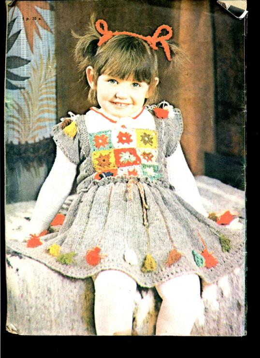 Журналы вязание ильина 1984 60