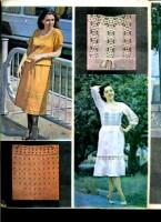 Журналы вязание ильина 1984 72