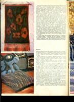 Журналы вязание ильина 1984 80
