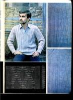 Журналы вязание ильина 1984 90