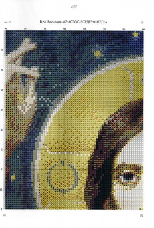 Вышивка 300 крестиков