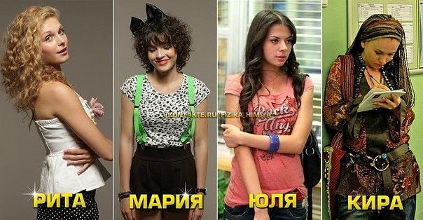 foto-golih-aktris-seriala-fizika-ili-himiya