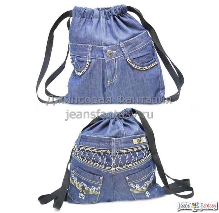 Простой рюкзак из джинс - Сумки из старых джинсов: разные модели с фотографиями