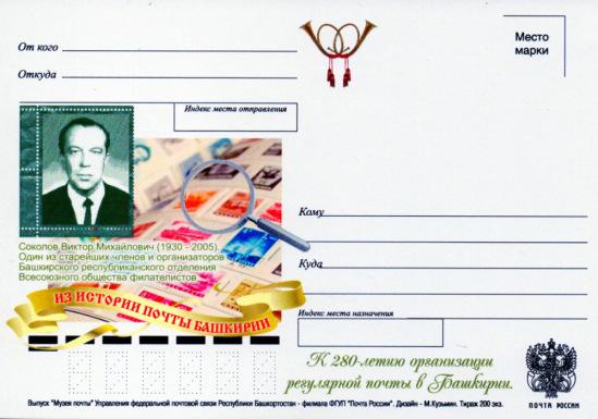 http://data13.i.gallery.ru/albums/gallery/358560-2a7bd-93946088-m549x500-u85977.jpg
