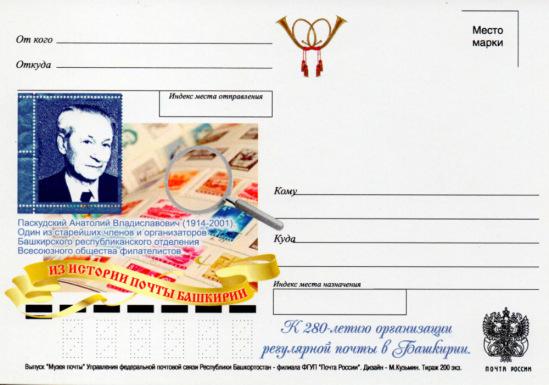 http://data13.i.gallery.ru/albums/gallery/358560-53574-93946085-m549x500-u6f328.jpg