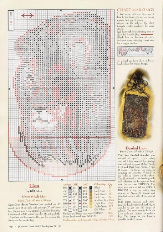 Вязание бисером кошелек схема 713
