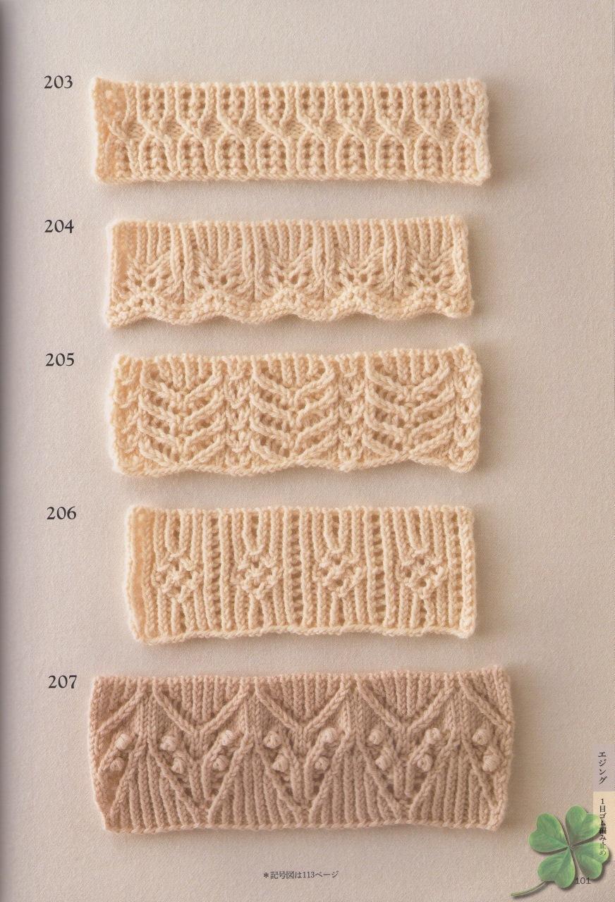 Красивое вязание краев изделия