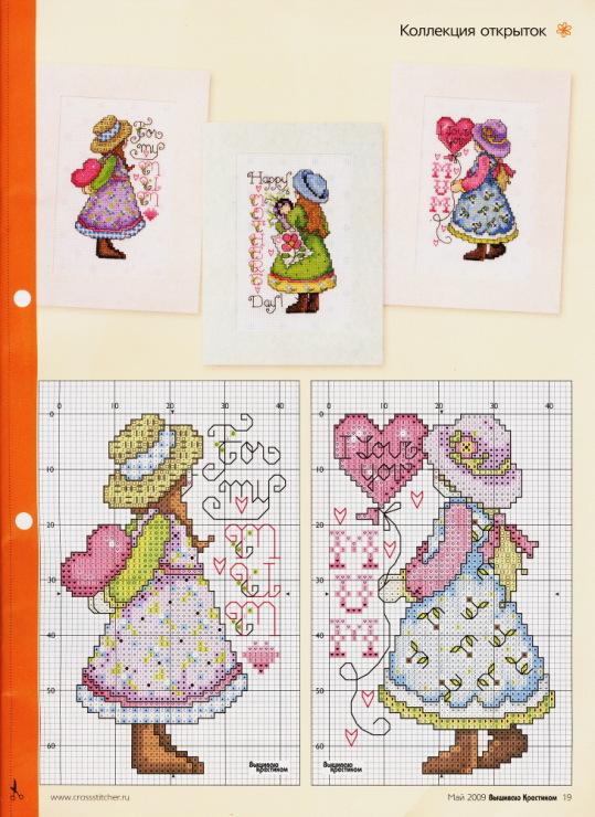 Схемы вышивок крестом открытка