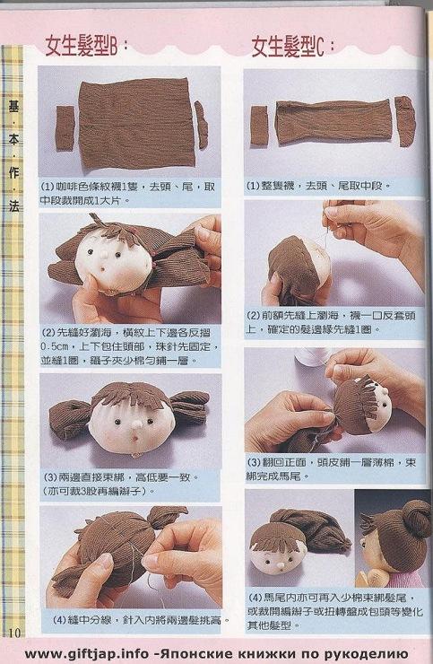 Как сделать игрушку из чулков
