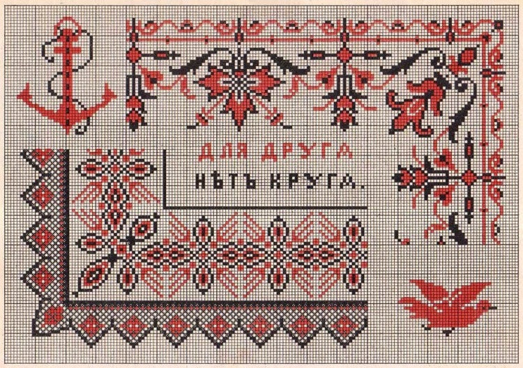 Узоры для вышивки крестом схемы