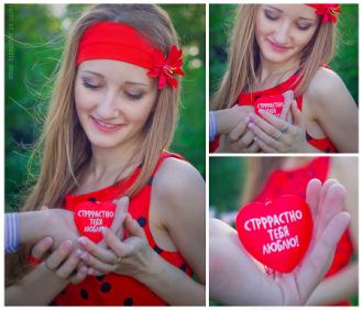 Фотограф Love Story Анастасия Сахарова - Москва
