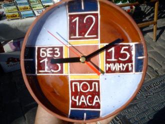Художник Алик Власов - Краснодар