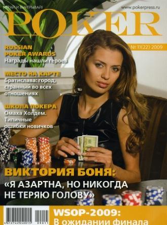 Визажист (стилист) Юлия Архангельскаяjuliettatrue - Москва