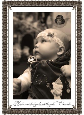 Детский фотограф Виктория Журавлева - Москва